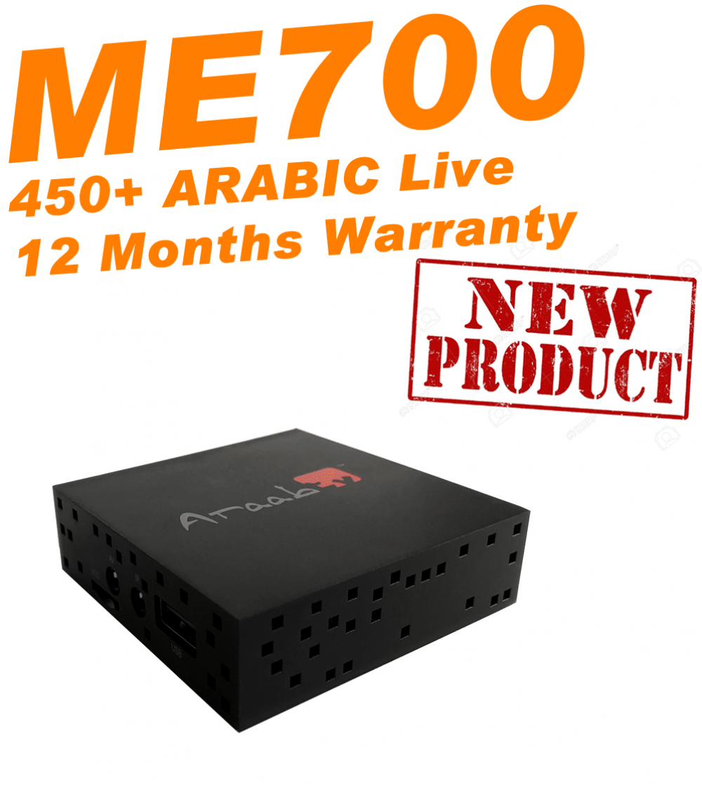araabtv me700 with 2 year subscription arabic tv - official site