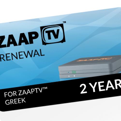 ZAAPTV GREEK 2 Year Renewal Card / PIN