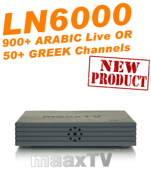 MAAXTV LN6000 IPTV Receiver with 3 Years Content Service