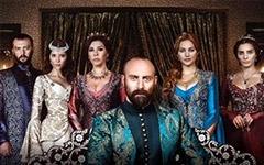 zaap-turkish
